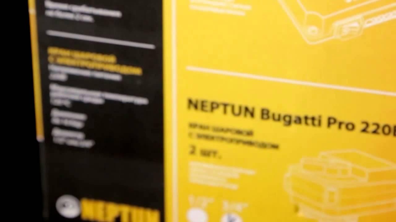 Системы контроля протечки воды Neptun 2014