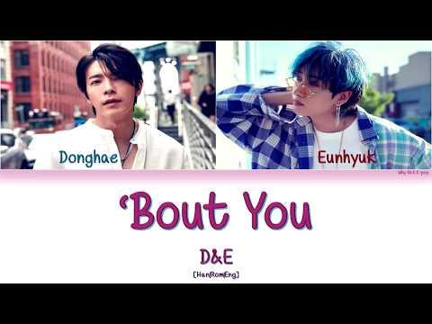 SUPER JUNIOR D&E (슈퍼주니어 D&E) - 'Bout you [Han|Rom|Eng] Color Coded Lyrics