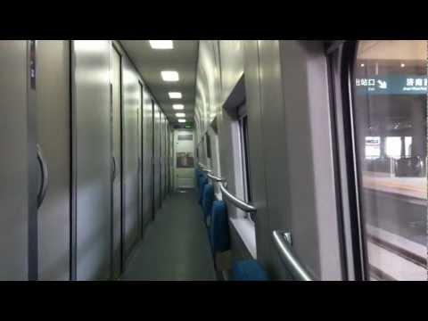 Shanghai - Beijing Sleeper Train with 250 km/h
