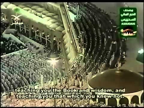 Surat Al-Baqarah complete FULL sheikh As-Sudais