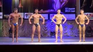 Чемпионат Иркутской области по бодибилдингу - Юноши до 18 лет сравнение