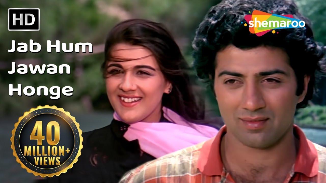 Download Jab Hum Jawan Honge | Betaab (1983) | Sunny Deol | Amrita Singh | Lata Mangeshkar Hits