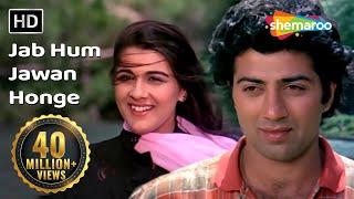 Jab Hum Jawan Honge | Betaab (1983) | Sunny Deol | Amrita Singh | Lata Mangeshkar Hits
