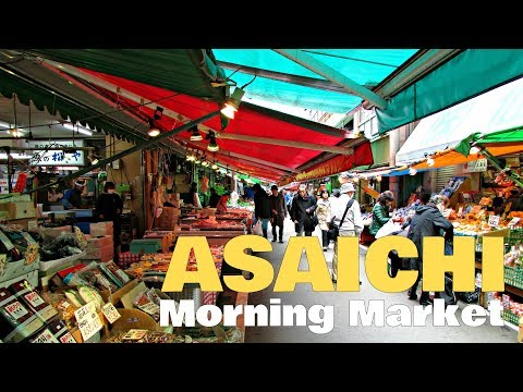 Asaichi Morning Market - Sendai ᴴᴰ ● 仙台朝市