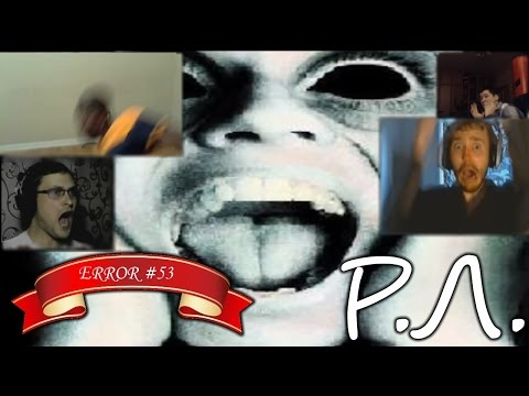 Видео: 21082012418