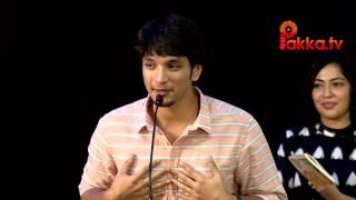 Rangoon Film Audio Launch Gautham Karthik Speech