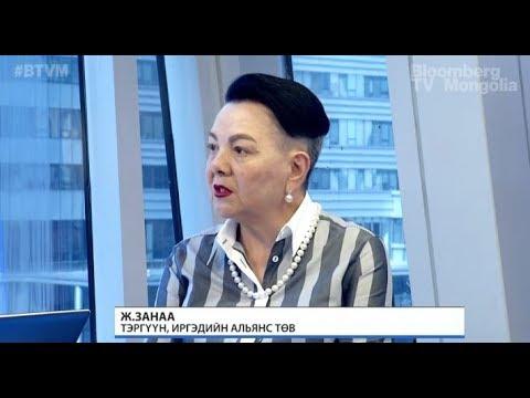Ж.Занаа: Эмэгтэйчүүдийн нөхөн үржихүйн ялгаатай байдлыг харгалзаж, тэгш байдлыг тогтооход Төрөөс тусгай, түр зуурын арга хэмжээ авах хэрэгтэй