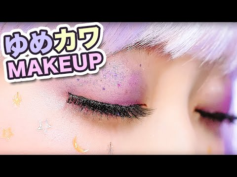 DREAM-CUTE 'Yume-Kawaii' Unicorn MAKEUP ゆめ♡カワイイ☆ユニコーンメイク!