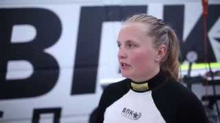 4-й этап РСКГ. Наталья Гольцова