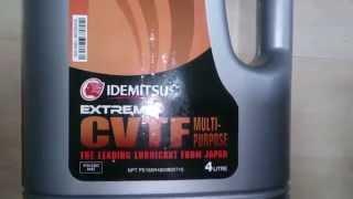Масло для вариатора Idemitsu Extreme CVTF. Обзор.