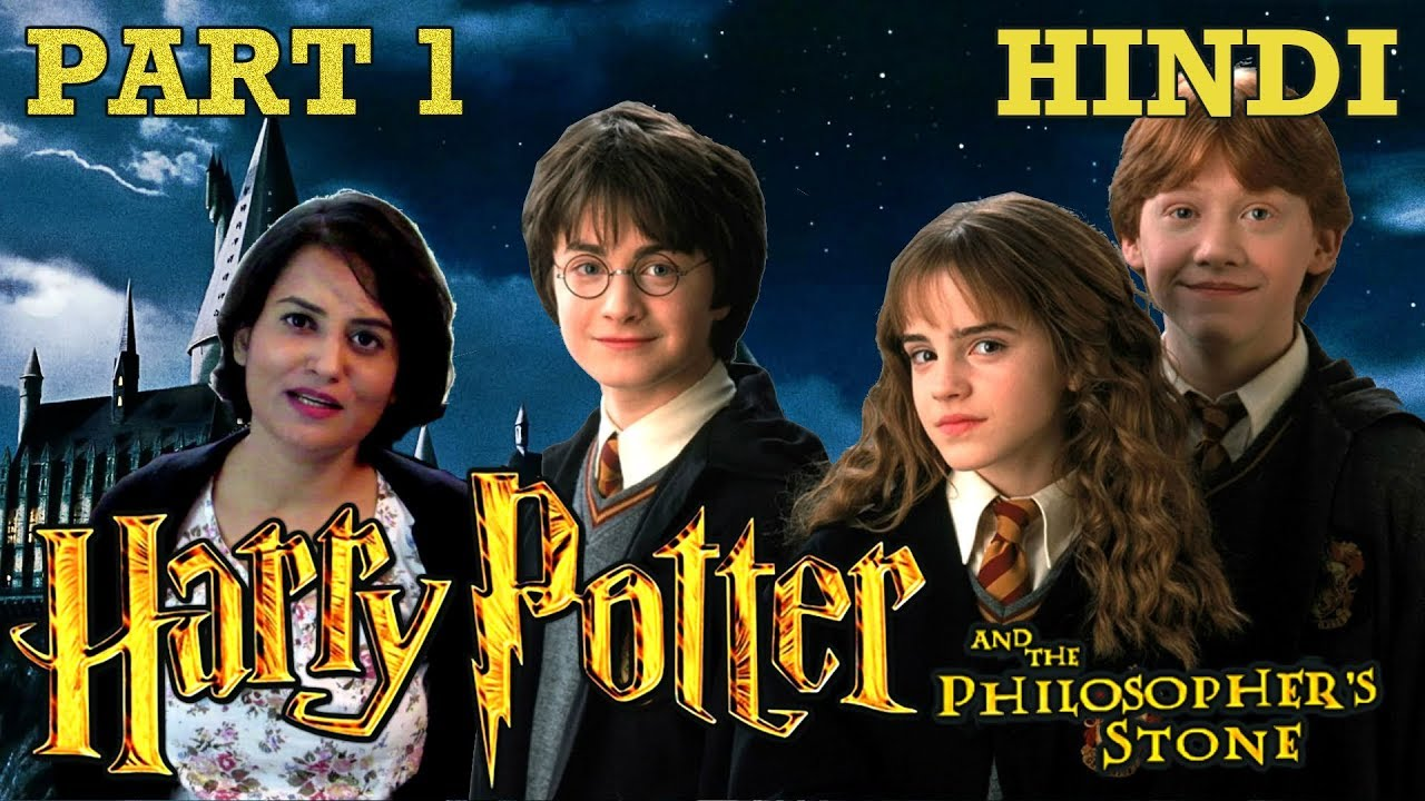 Download Harry Potter and The Philosopher's Stone Explained in Hindi Part 1 - हिन्दी में समझिए
