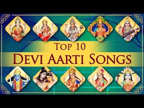 Diwali Special Aarti Songs | Bhakti Songs Hindi | Laxmi Puja 2016 Special