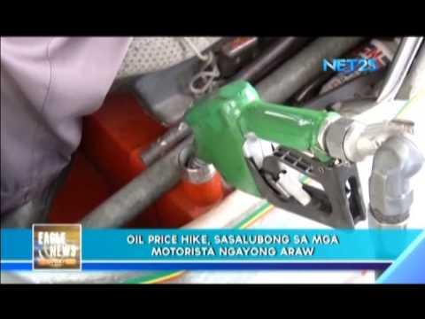 Oil price hike starts today