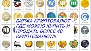 РУССКИЙ БИТКОИН КРАН / НАКАПЛИВАЕТ САТОШИ НА АВТОМАТЕ / Bitcoin Faucet 2017