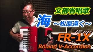 海(松原遠く) Accordion Solo thumbnail