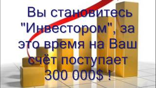 1000$ в ПОЛЬШЕ. Как заработать? Сколько можно заработать в Польше? Заработок. Работа в Польше. 2018