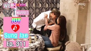 Video [We got Married4] 우리 결혼했어요 - Joy be embarrassed physical affection 20160305 download MP3, 3GP, MP4, WEBM, AVI, FLV Juni 2018