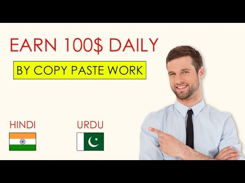 Earn $100 Daily Copy Paste Work [Hindi/Urdu] 2019 - Secret Method