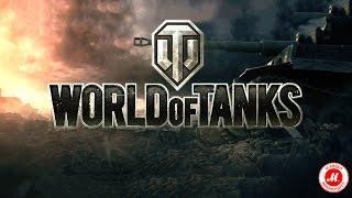 World Of Tanks: пополняйте запасы