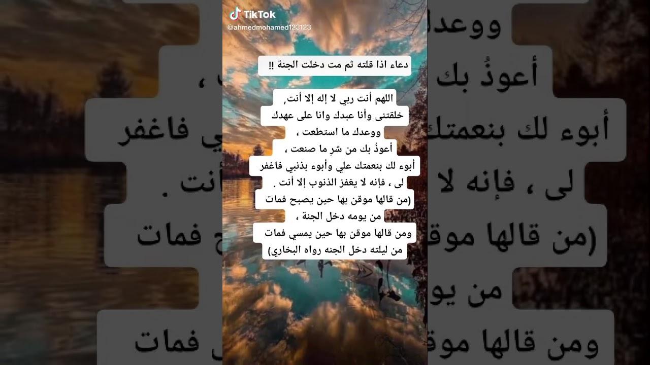 كلمة عشان ربي يدخلك الجنة بأذن الله Youtube