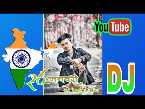 26-जनवरी-2021-new-nagpuri-desh-bhakti-dj-song-2021-heart-touching-song-2021-dj-sunny-dj-ranjeet