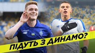 Динамо продасть Циганкова Аталанті потрібні гравці Шахтаря та яка доля Шведа ЧОТИРИ МОНІТОРИ