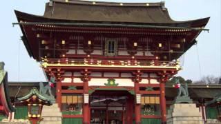 Shintoism Project