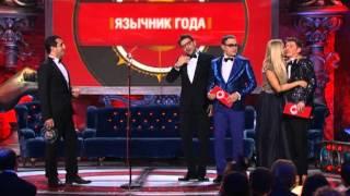 Камеди Клаб - Церемония Звезда ТНТ