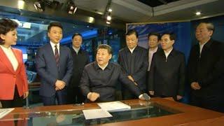 President Xi Visits National Media Headquarters