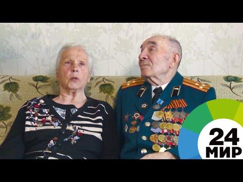 Начало войны глазами подростков: супруги Мороз – о 22 июня 1941-го