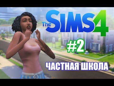 SimCity — Википедия