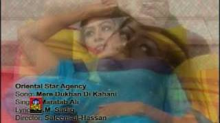 sad song by muratib.model Iram hassan
