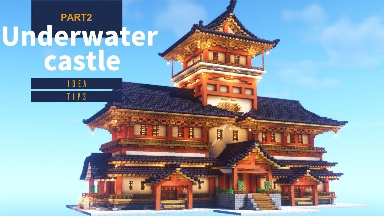 【マインクラフト】竜宮城の作り方 (Part2)