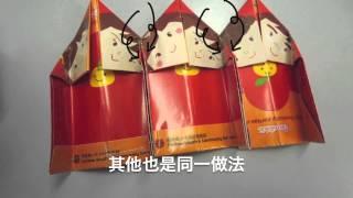 Repeat youtube video CNY利是封掛飾DIY!