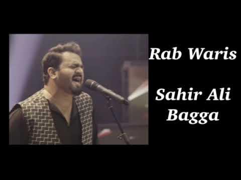 Rab Waris Sahir Ali Bagga