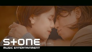 UV - Who Am I (Feat. 유희열 (Yoo Hee Yeol),정재형 (Jung Jae Hyung)) MV