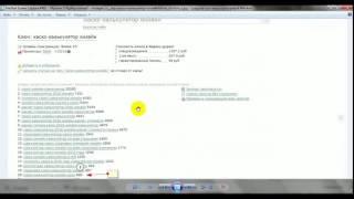 Как правильно подбирать шлейфовые запросы (хвосты) для SEO-текста