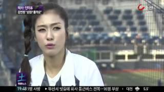 치어리더 김연정