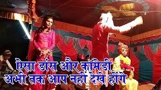 Santosh Singh Ka jabrdast comedy ramvivah mukabla|संतोष सिंह का जबरदस्त कॉमेडी राम विवाह मुकाबला|
