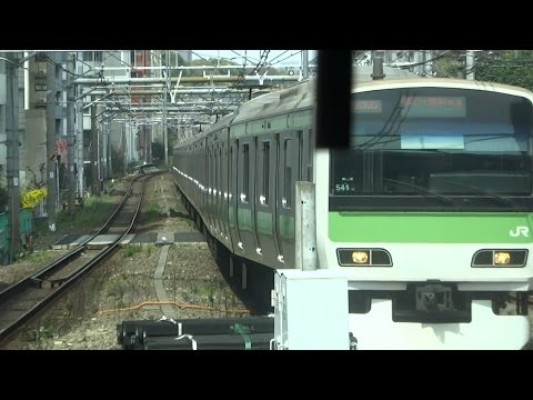 Fun on the Yamanote Line, Tokyo, Japan Railways 山手線