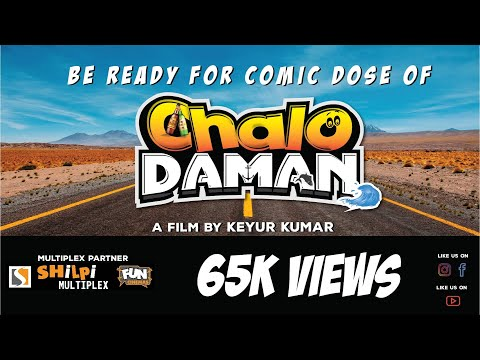 Chalo Daman | a Gujarati Web Series |...