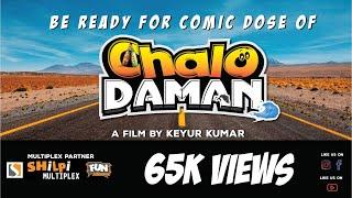 Chalo Daman | a Gujarati Web Series | Official Trailer
