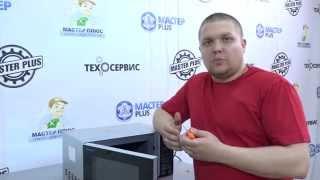 как отремонтировать микроволновку видео
