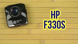 Розпакування HP f330s