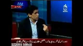 M. Qaysar Alam Live on Aaj Tv in Aaj Market (Part 1)