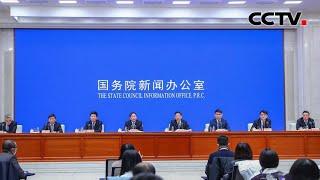 国务院联防联控机制举行新闻发布会 中国始终把疫苗安全性有效性放在第一位 |《中国新闻》CCTV中文国际 - YouTube