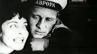 Режиссер: Григорий Козинцев - Чертово колесо