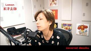 蛇足のチャンネル登録お願いします!!:http://goo.gl/AN4skP ☆毎日21時...