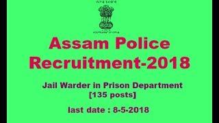 Assam Police Jail Warder Recruitment In Prison Department: 135 Vacancies