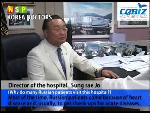 [Medical Busan] Kosin University Hospital provides services for foreigners especially Russian